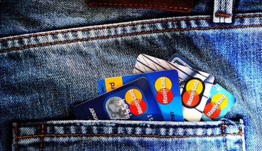【厳選】マルタ留学におすすめなクレジットカード3選!