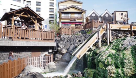 草津温泉のリゾートバイト体験談。草津は稼げるし、貯金もしやすかった!