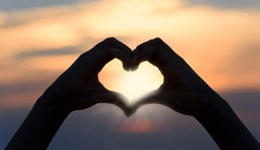 マルタ留学は恋愛に発展するケースが多い!その理由3つを解説します。