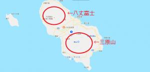 八丈富士と三原山