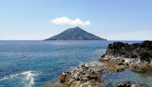 八丈島のおすすめ観光まとめ【八丈島在住の僕が紹介】